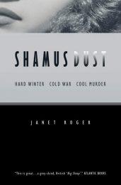 Shamus-Dust-scribes.jpg